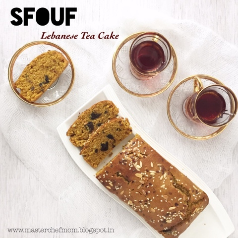 SFOUF Recipe | Healthy Lebanese Semolina Turmeric Cake | How to makeSFOUF | Easy, Stepwise recipe|