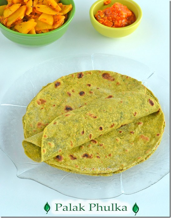 Palak/Spinach Phulka – How to make Palak Chapati