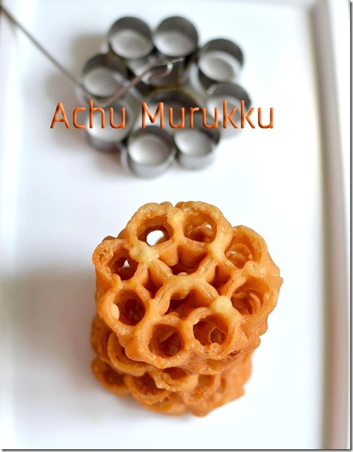 Eggless Rose Cookies/Achu Murukku Recipe-Kerala Achappam Recipe