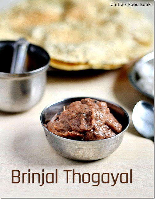 BRINJAL THOGAYAL/KATHRIKAI THUVAIYAL RECIPE-BRINJAL RECIPES