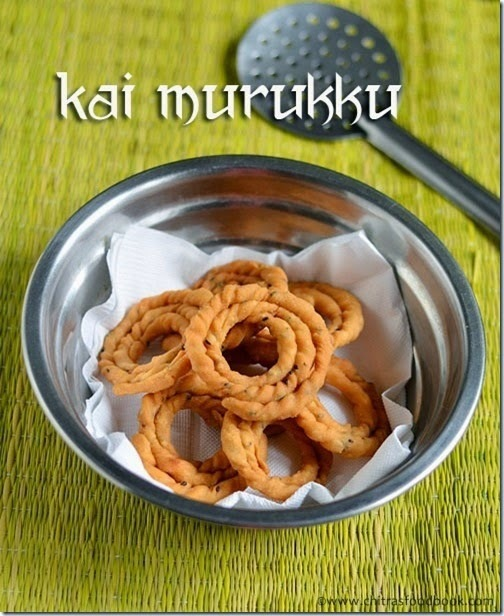 KAI MURUKKU RECIPE-HOW TO MAKE SUTHU MURUKKU-KRISHNA JAYANTHI RECIPES