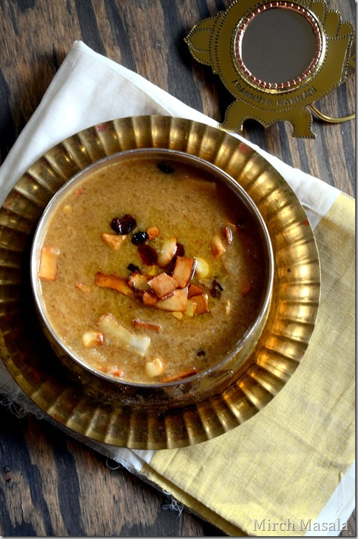 Aval Payasam ~ Beaten Brown Rice (Poha) Pudding with Jaggery and Coconut Milk | Kerala Sadya Recipe