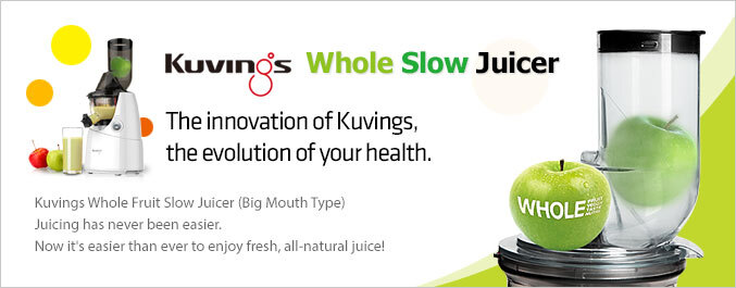 Kuvings Big Mouth Saftpresser – Coming Soon !