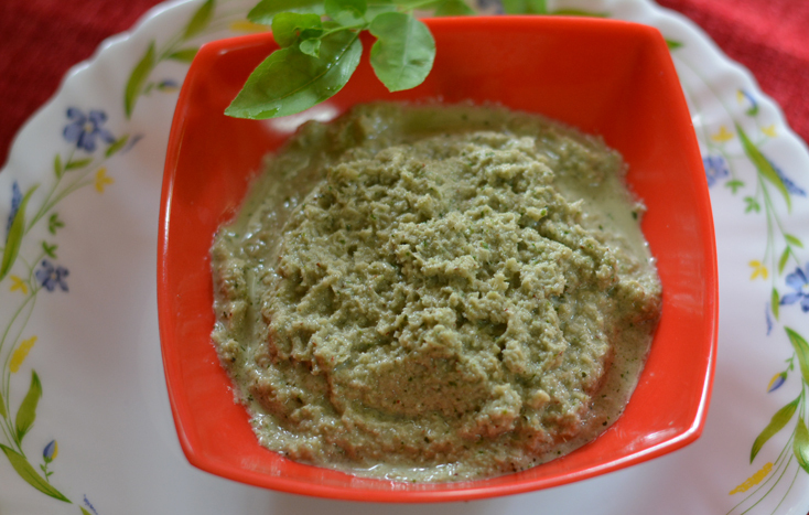 Curry Leaves Chutney / Chammandhi