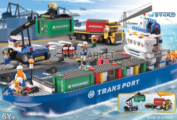 Lego Oxford Transport Seaport