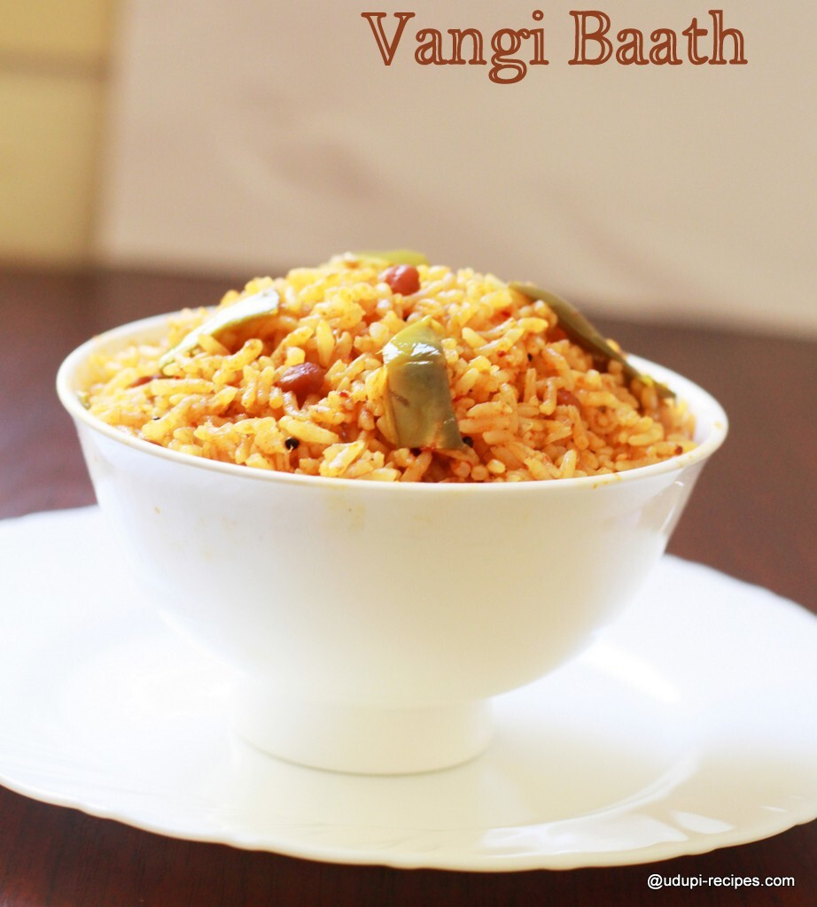 Vangi Bath | Vangi Bhaat | Brinjal Rice Recipe