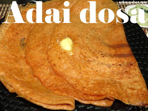 Adai dosa recipe