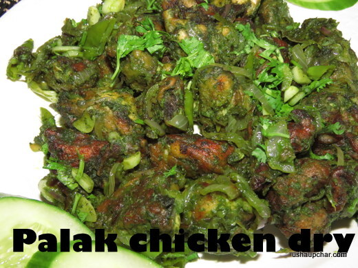 Palak chicken dry recipe