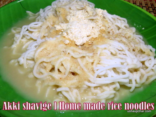 Otthu shavige I Akki shavige recipe I Home Made Rice Noodles