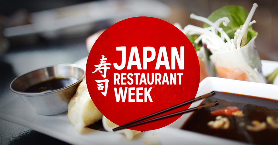 Japan Restaurant Week en Madrid y Barcelona 2014