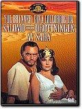 Salomo och drottningen av Saba
