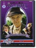 Miss Marple - Ett mord annonseras