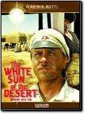 Öknens vita sol