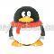 Pingy Speaker