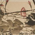 Akvarell Kina, 24x90