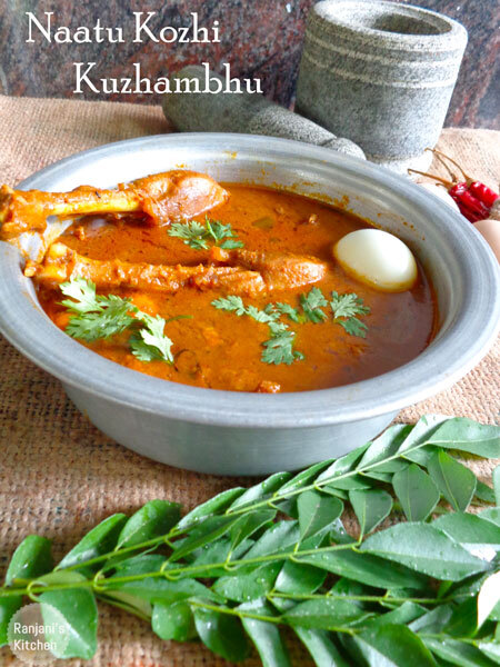 Naatu Kozhi Kuzhambhu | Chicken Recipes