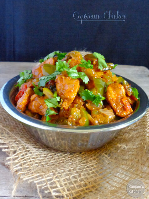 Capsicum Chicken | chicken recipes