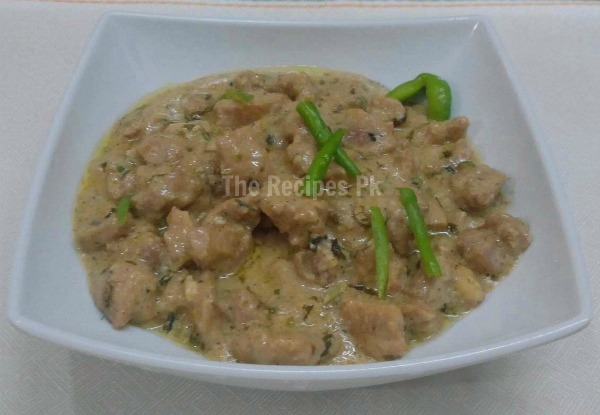 Chicken Badami Recipe (Almond Chicken Recipe)