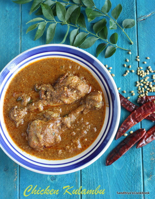 Chicken Drumstick Curry | Chicken Leg Kuzhambu | Chicken Curry