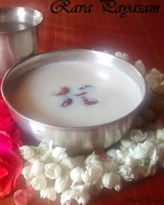 Rava Payasam (Semolina Kheer) --Ugadi Recipes