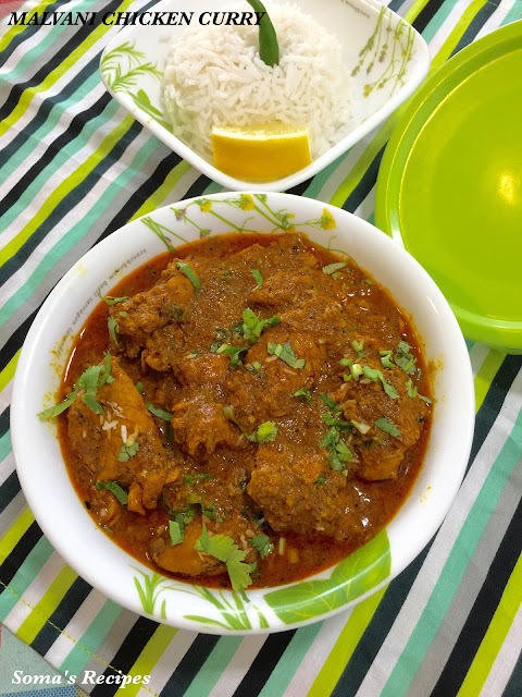 MALVANI CHICKEN CURRY