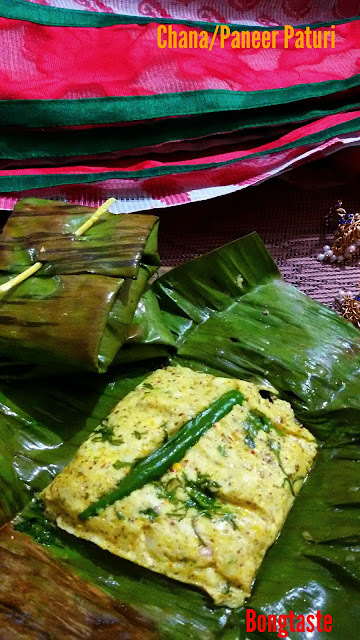 Chanar Paturie or Paneer Paturie( Indian cottage cheese is marinated in mustard paste wrapped in banana leaf)