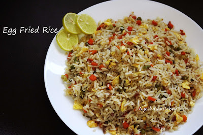 EGG FRIED RICE RECIPE - QUICK RICE RECIPES