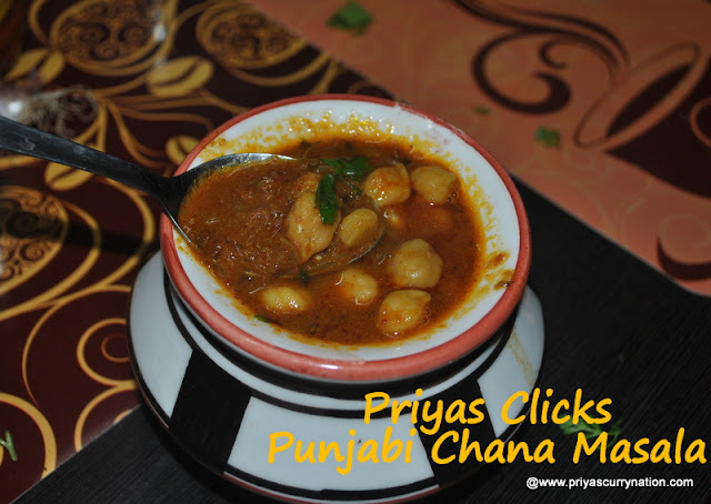 Recipe : Chana Masala | how to make Punjabi Chana Masala