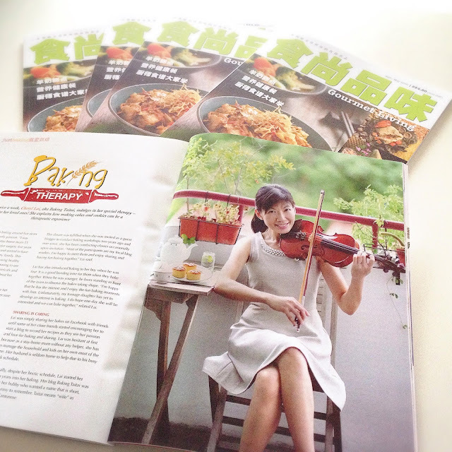 Baking Taitai featured in Gourmet Living & Magazine Giveaway 烘焙太太访问与作品刊登在《食尚品味》和杂志赠送