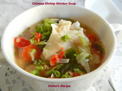 Chinese Shrimp Wonton Soup #FishFridayFoodie