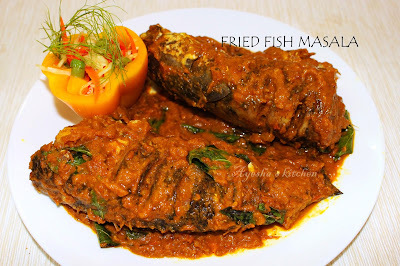 VARAL / BRAL FISH  RECIPE - FRIED FISH MASALA GRAVY