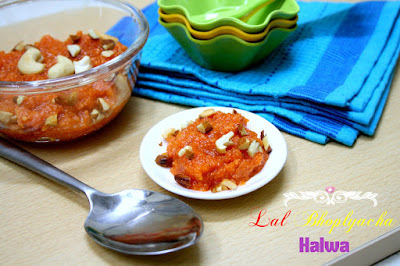 Lal Bhoplyacha Halwa | How to make Red Pumpkin Halwa