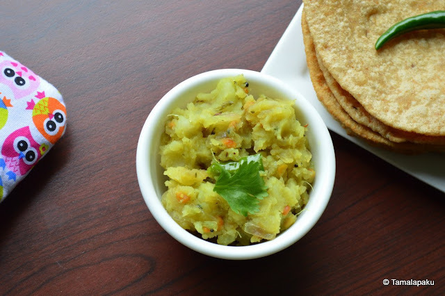 Aloo Sabji with Green Chutney