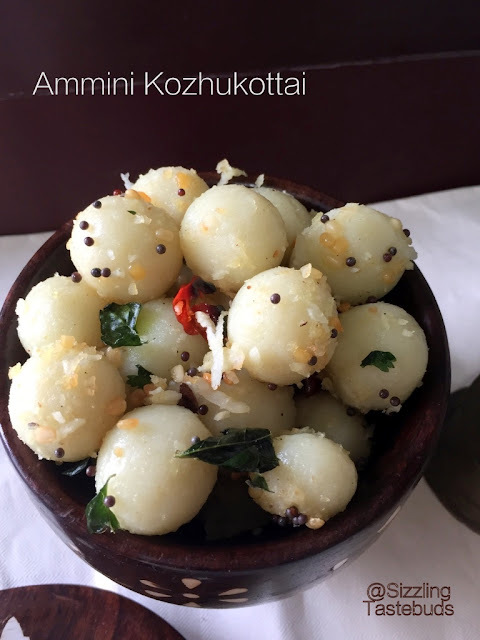 Ammini Kozhukattai | Steamed rice flour dumplings | Naivedyam recipes