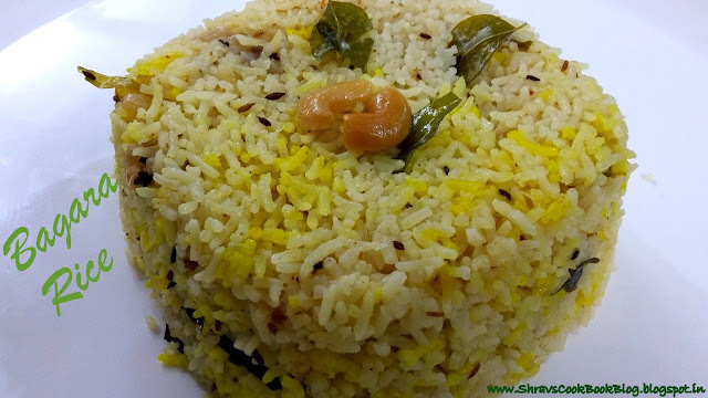 Bagara Rice - Biryani Rice - How to make Bagara with Basmati rice