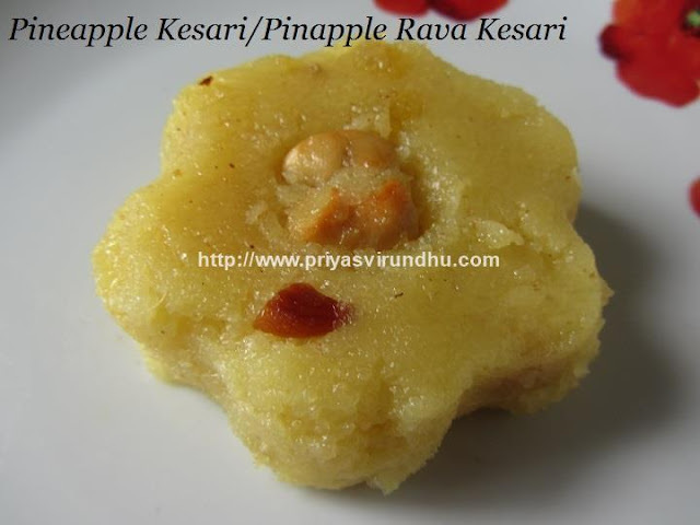 Pineapple Kesari /Pineapple Rava Kesari/Pineapple Sooji Halwa