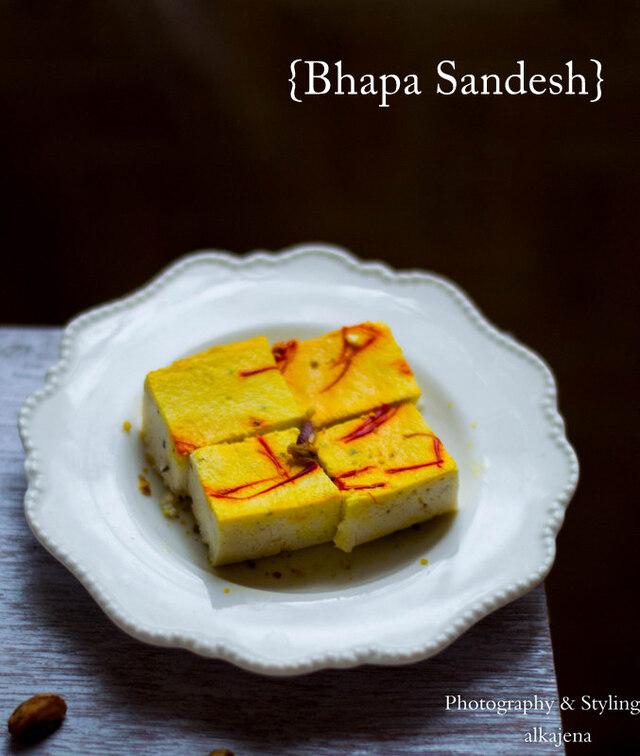 Bhapa Sandesh/ Steamed Sandesh/ Steamed Cottage Cheese Fudge - myTaste ...