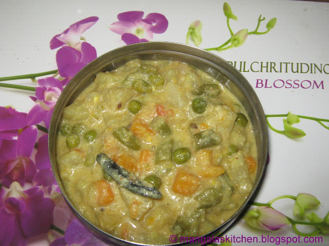 Mixed Vegetable Kurma - Traditional Tamilnadu Style Vegetable Kurma - Chapathi Kurma Recipe - Idli Kurma Recipe