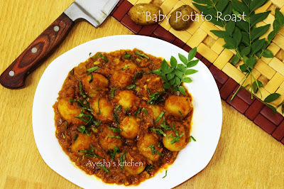 SPICY INDIAN CURRY WITH BABY POTATOES - BABY POTATO ROASTED RECIPES