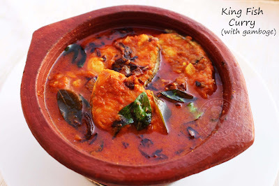 FISH CURRY - SPICY KING FISH CURRY