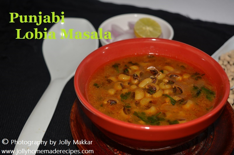 Punjabi Lobia Masala Recipe, How to make Lobia Masala Curry | Black Eyed Bean Curry