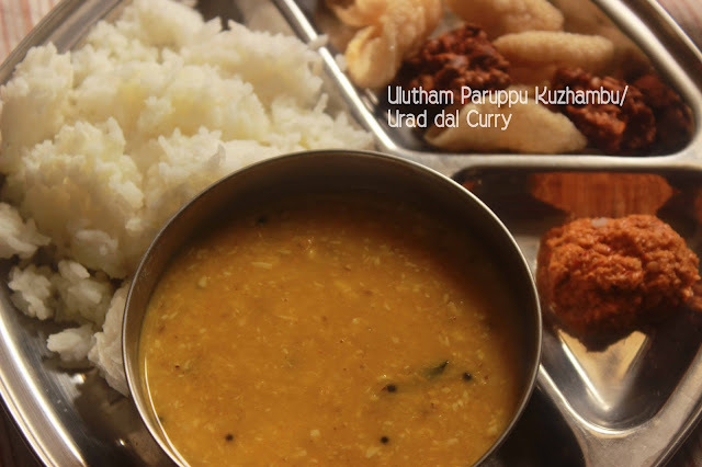 Ulutham Paruppu Kuzhambu/ Foods for puberty in girls/ Urad Dal Curry (Tirunelveli Special Recipe)