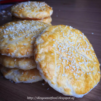 Wife Biscuit 老婆饼