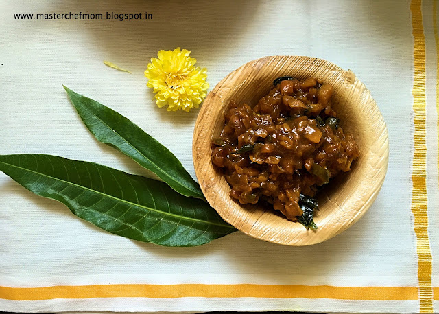Puli Inji | Kerala Style Puli Inji | Kerala Style Ginger Tamarind Pickle  | Kerala Style Instant Pickle | Festival Special Recipes by Masterchefmom