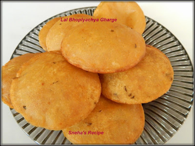 LAL BHOPLYACHYA GHARGE / FRIED RED PUMPKIN PURIS  #BREADBAKERS