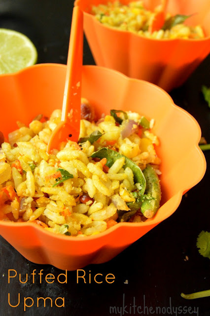 Puffed Rice Upma Recipe | Uggani Recipe