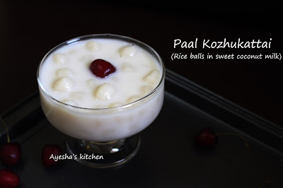 PAAL KOZHUKATTAI / RICE BALLS IN SWEET COCONUT MILK - COCONUT MILK RECIPES