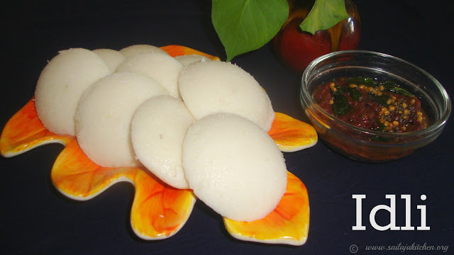 Idli Recipe / Soft Idli Recipe - A South Indian Breakfast