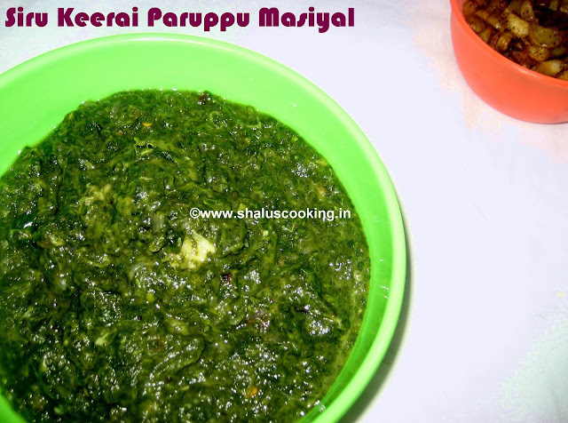 Siru Keerai Paruppu Masiyal - Tropical Amaranth Dal Curry