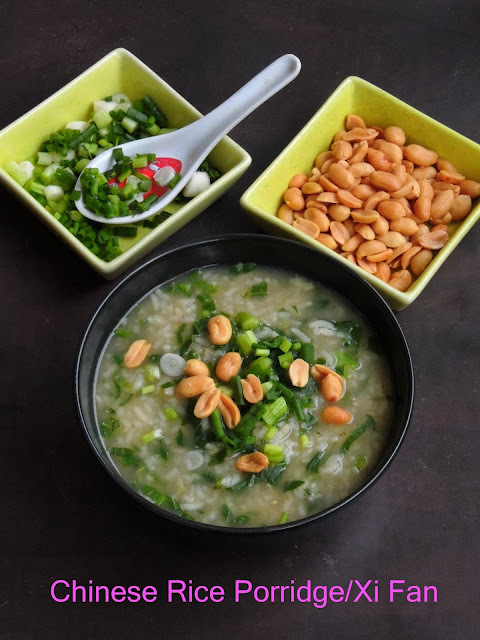 Chinese Vegetarian Rice Congee/Brown Rice & Gai Lan Jook/Xi Fan